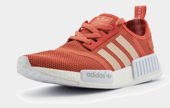 Adidas NMD Женские коричневые