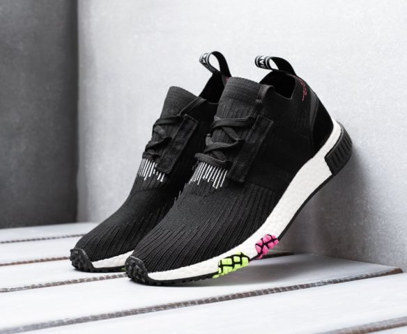 Adidas NMD Urban Racing black